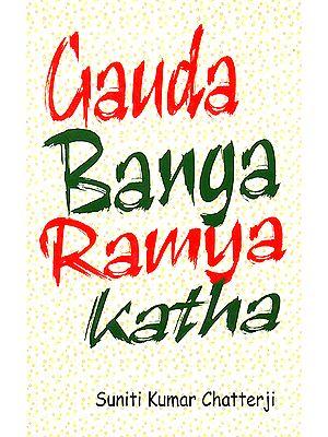 Gauda Banga Ramya Katha