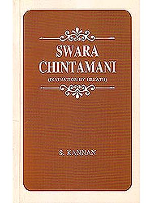 Swara Chintamani (Divination by Breath)