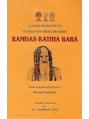 Ramdas Kathia Baba (A Short Biography of His Holiness Shree 108 Swamy)