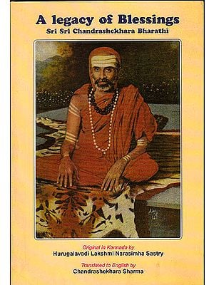 A Legacy of Blessings (Sri Sri Chandrashekhara Bharathi)