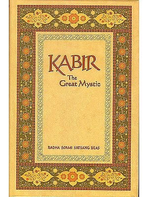 Kabir (The Great Mystic)