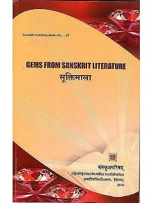 Gems from Sanskrit Literature: A Book of Quotations