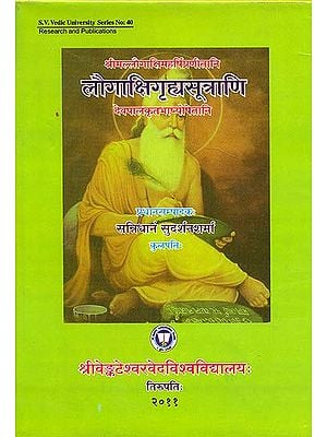 The Grhya Sutras of Laugaksi Maharasi With The Bhasya of Devapala (Sanskrit Only)