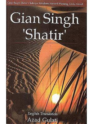Gian Singh 'Shatir'