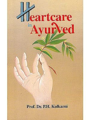 Heartcare in Ayurved
