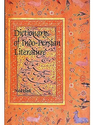 Dictionary of Indo-Persian Literature