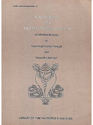 A Workbook on Tibetan Pronunciation (Intermediate Level)