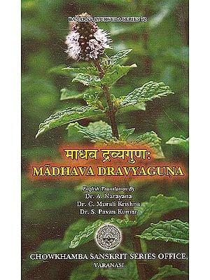 Madhava Dravyaguna