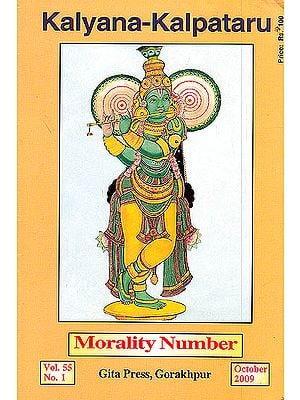 Morality Number: Special Issue of the Spiritual Magazine Kalyana Kalpataru
