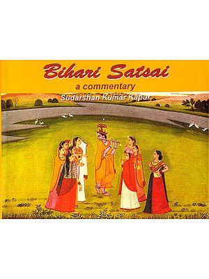 Bihari Satsai A Commentary