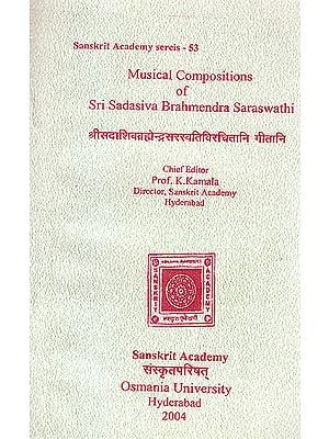 Musical Compositions of Sri Sadasiva Brahmendra Saraswathi