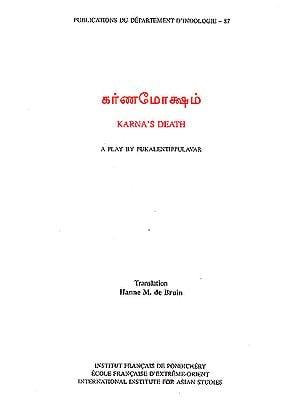 Karna's Death (A Play By Pukalentippulavar)