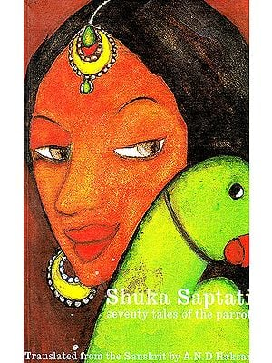Shuka Saptati (Seventy Tales of The Parrot)