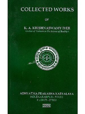Collected Works of K.A. Krishnaswamy Iyer