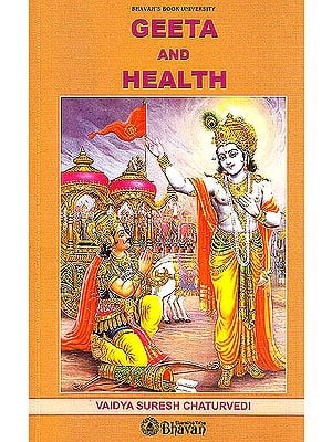Geeta and Health