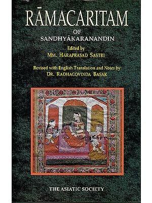 Rama Caritam of Sandhyakaranandin