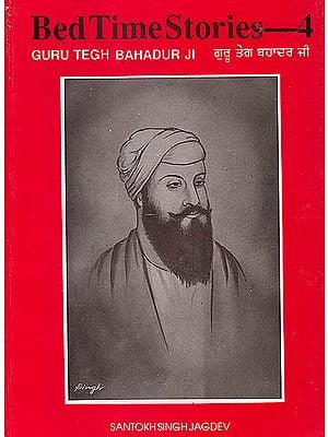 Bed Time Stories — 4 (Guru Tegh Bahadur Ji)
