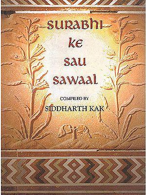 Surabhi Ke Sau Sawaal