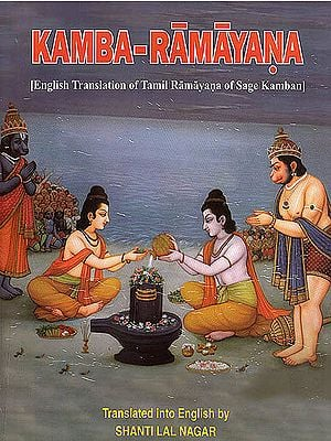 Kamba-Ramayana in Two Volumes)