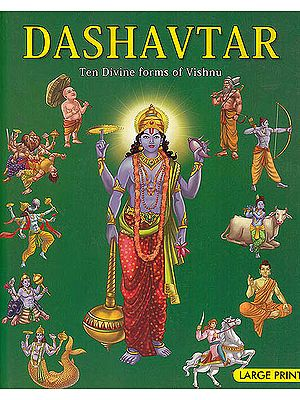 Dashavtar (Ten Divine Forms of Vishnu)