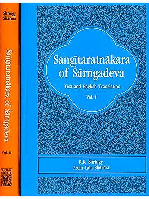 Sangitaratnakara (Sangeet Ratnakara) of Sarngadeva  (2 Volumes)
