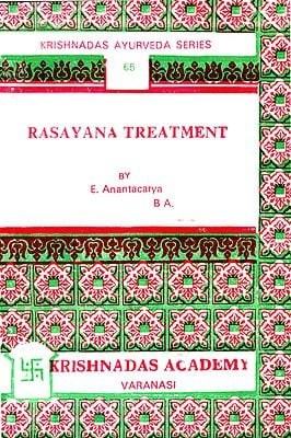 Rasayana Treatment