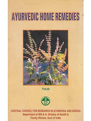 Ayurvedic Home Remedies