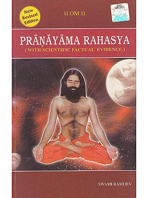 Pranayama Rahasya (With Scientific Factual Evidence)
