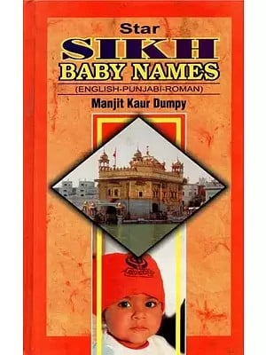 Star Sikh Baby Names (English-Punjab-Roman)