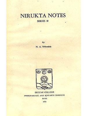 Nirukta Notes (Series II): A Rare Book