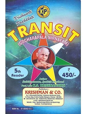 Transit: Gocharapala Nirnayam (Stellar Astrological Reader No.V)