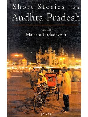 Short Stories from Andhra Pradesh