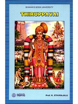 Thiruppavai: An Interpretation