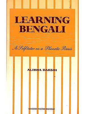 Learning Bengali (A Self-Tutor with Roman)