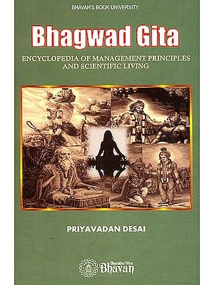 Bhagwad Gita (Encyclopedia of Management Principles and Scientific Living)
