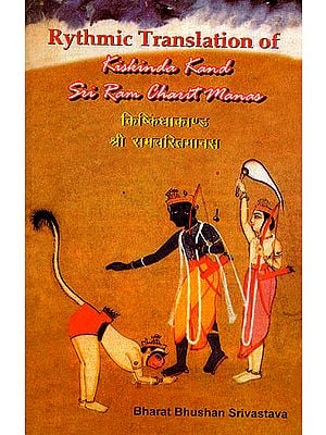 Rythmic Translation of Kiskinda Kand of Sri Ram Charit Manas