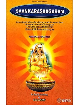 Saankarasaagaram (An Original Malayalam Literary Work In Sonnet Form based on the Life and Message of  The Great Adi Sankaracharya)