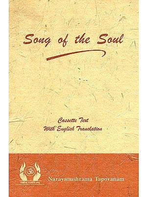Song of The Soul