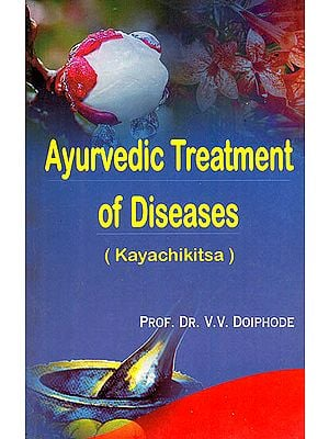 Ayurvedic Treatment of Diseases (Kayachikitsa)