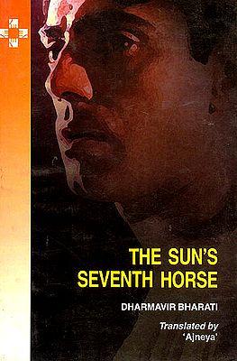The Sun's Seventh Horse: Sooraj Ka Satvan Ghoda