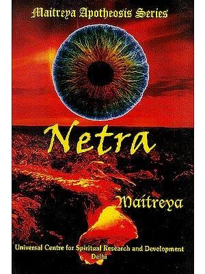 Netra Science of Revelation (Power of Nine Power of Nine Nights)