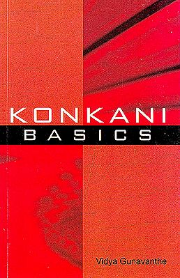 Konkani Basics (With CD)