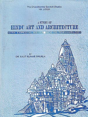 A Study of Hindu Art and Architecture: With Especial Reference to Terminology (An Old Book)