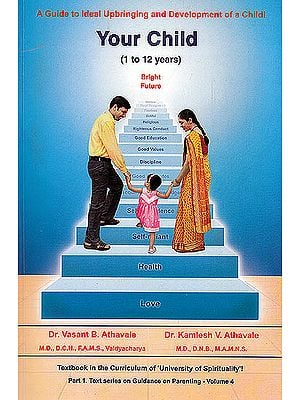 Your Child (A Guide To Ideal Upbringing And Development of a child)(1 to 12 years)