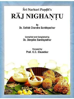 Raj Nighantu