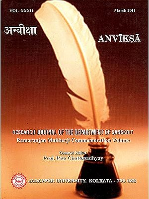 Anviksa (Research Journal of The Department of Sanskrit)