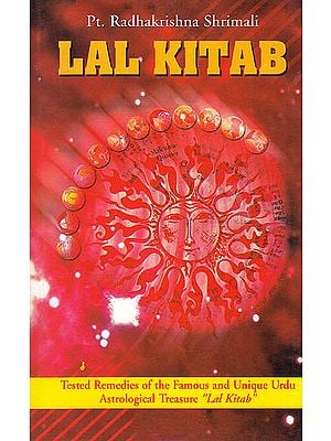 "Lal Kitab (Tested Remedies of The Famous And Unique Urdu Astrological Treasure "" Lal Kitab"")"