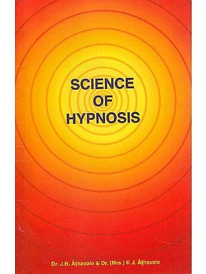 Science of Hypnosis