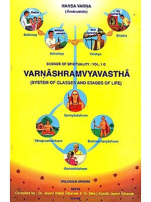 Varnashrama Vyavastha : System of Classes And Stages of Life