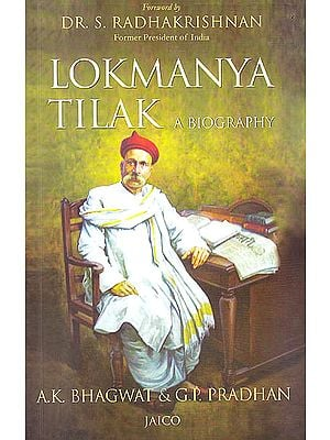 Lokmanya Tilak (A Biography)